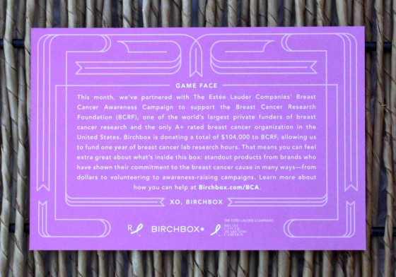 Birchbox October 2015 Box Reveal Product Item