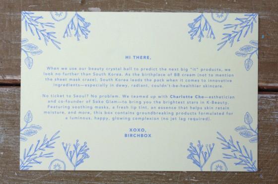 Birchbox January 2016 Box Reveal Theme Card